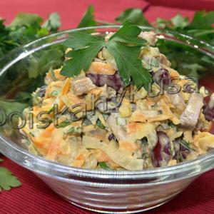 Мясной салат с фасолью