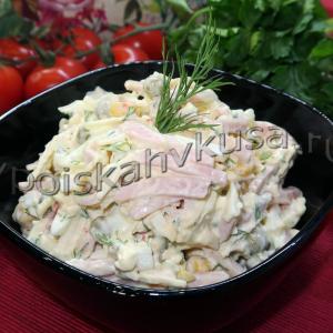 Салат с яблоком и сыром