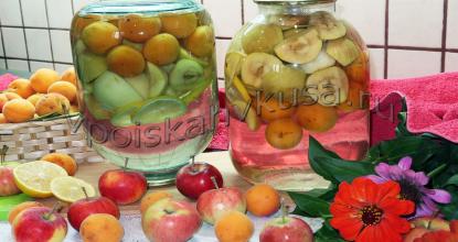 Абрикосовый компот с яблоками и лимоном на зиму