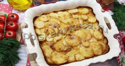 Картофель с майонезом и чесноком в духовке