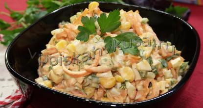 Крабовый салат с огурцом и корейской морковью
