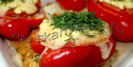 Фаршированный перец в духовке