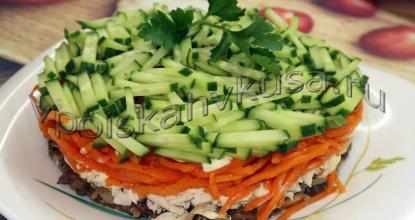 Салат Восторг с корейской морковью