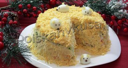 Салат Новогодний «Мышки в сыре»