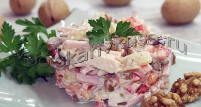 Салат Пикантный. Оригинальный салат на праздничный стол