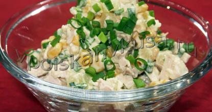 Салат Ямайка. Салат с курицей, ананасами и кукурузой
