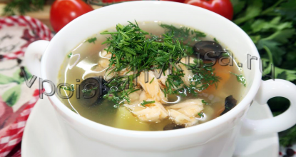 Суп из красной рыбы и маслин