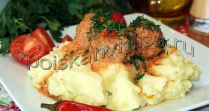 Тефтели в сметанно-томатном соусе в духовке