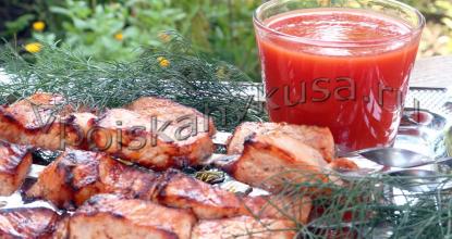 Шашлык из свинины в томатном соке