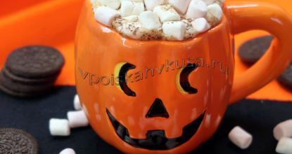 Какао с маршмеллоу на Хеллоуин