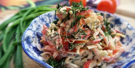 Салат Красное море. Самый вкусный салат с крабовыми палочками