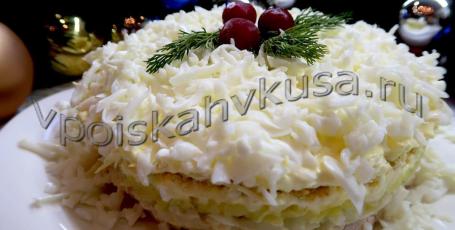 Салат Невеста. Самый нежный и вкусный салат на праздничный стол!