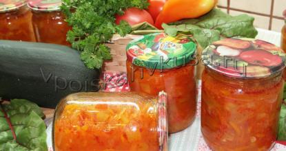 Салат из кабачков Анкл Бенс на зиму