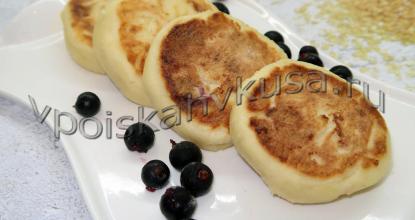 Сырники из творога с чёрной смородиной
