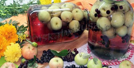 Компот из яблок и черноплодной рябины на зиму