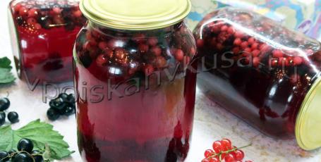 Компот из ягод на зиму ягодное ассорти