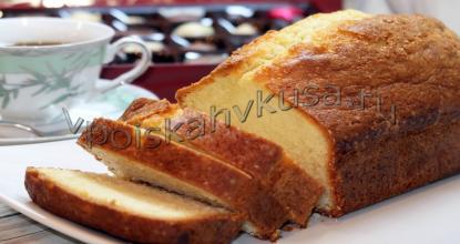 Фунтовый кекс