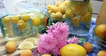 Абрикосовый компот с лимоном на зиму