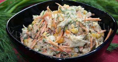 Мясной салат с кукурузой и морковью
