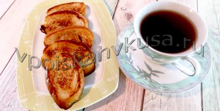 Вкусные гренки с молоком и сливочным маслом
