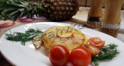 Куриное филе с ананасами и сыром в духовке