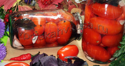 Маринованные помидоры с базиликом на зиму
