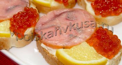 Бутерброды с горбушей и красной икрой