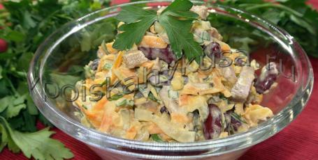 Мясной салат с красной фасолью