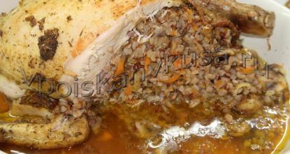 Курица фаршированная гречкой и грибами