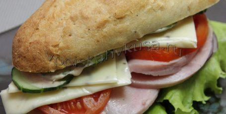 Сэндвич «Душа компании»