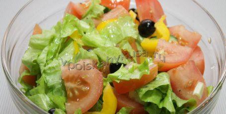 Салат овощной с маслинами