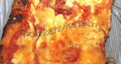 Пицца Бордо из слоеного теста