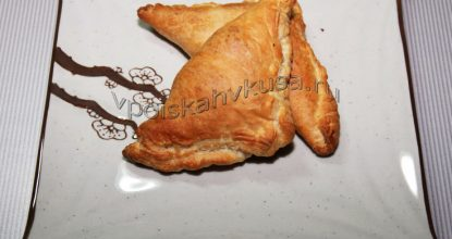 Пирожки «Курица в кармашках»