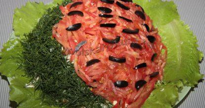 Салат « Арбузная долька»