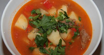 Венгерский суп – гуляш